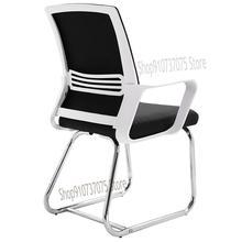 Офисное кресло простое кресло с бантом сзади; Компьютерное кресло Семья удобные сидячий общежития стул сетки стул маджонг