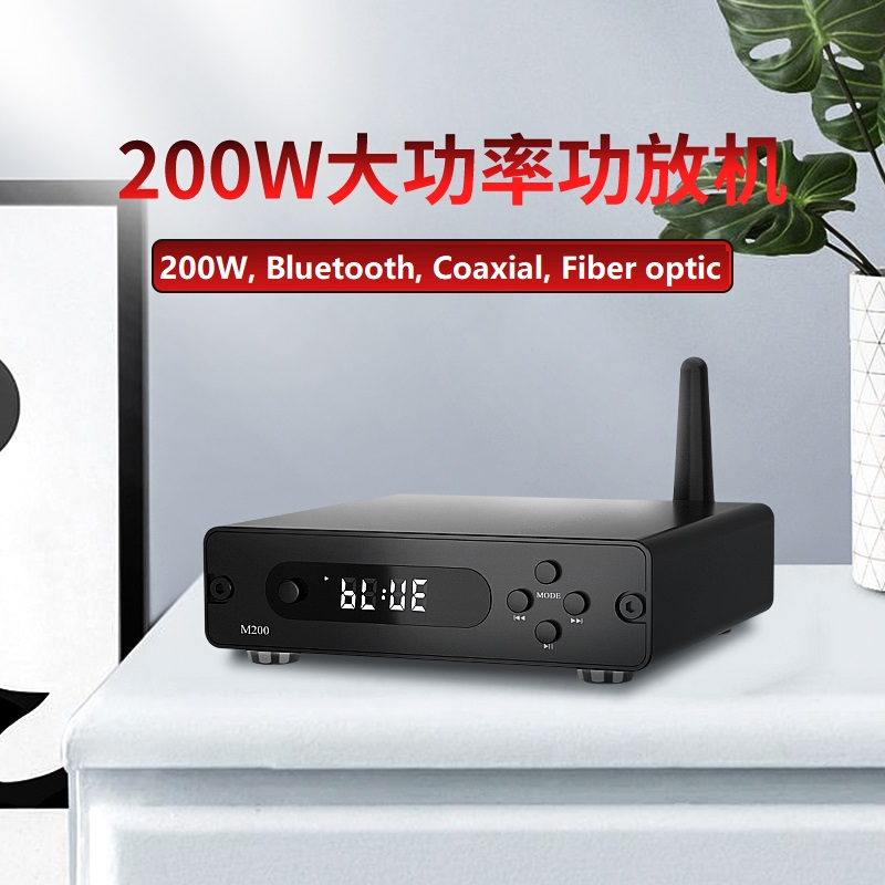 Bluetooth 5.0 digital amplifier stereo audio power amplifier supports input AUX U disk Coaxial optical fibe APP 100w+100w