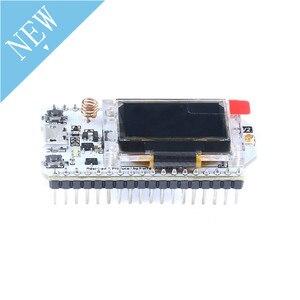 Image 3 - 868 mhz/915 mhz lora esp32 oled wifi sx1276 módulo iot com antena kit eletrônico diy pcb nova versão 2018 para arduino