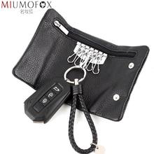 Genuine Leather Key Case Wallet Keychain Organizer Men Car Key Holder New Women Coin Purse Multifunction Casual Short Cash Purse