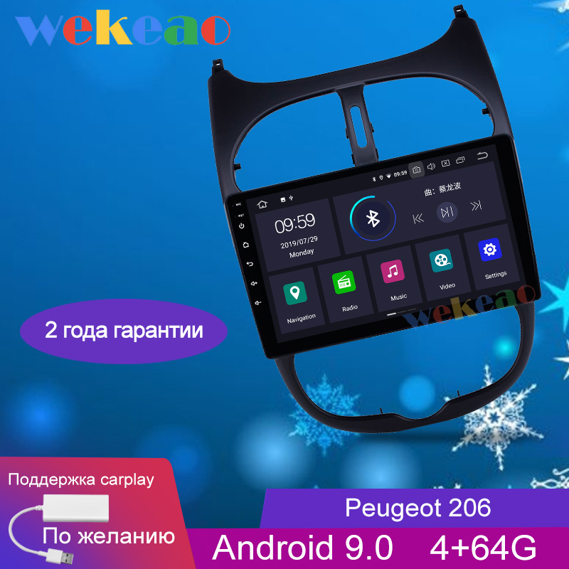 Wekeao 9'' 1 Din Android 9.0 Car Radio Automotivo Dvd Multimedia Player For Peugeot 206 Auto GPS Navigation 4G Carplay 2000-2016 image