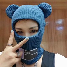 Multi Functional Mouse Ski Mask Winter Warm Knit Cap Balaclava Mask Artificial wool Hats Adult Men and Women Beanies Thick Mask
