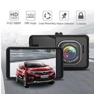 Image 2 - 3 Inch Xe ĐẦU GHI HÌNH Camera Full HD 1080P Hai Ống Kính Chiếu Hậu Video Camera Tự Động Registrator Tầm Nhìn Ban Đêm Dash cam