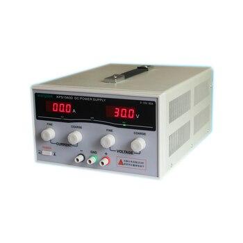 2 Pcs KPS1560D 15V 60A digital adjustable DC Power Supply High power Switch DC power supply 110/220V 0.1V 0.1A se 1500 15 15v 100a dc 0 15v power supply 15v 100a ac dc 15v adjustable power ac dc high power psu 1500w dc15v
