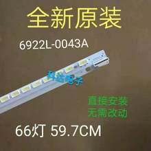 Nova 2 PCS * 66LED 597 MILÍMETROS tira conduzida luz de fundo para LG 47LA644V KDL-47R500A 6922L-0043A 0065A 47