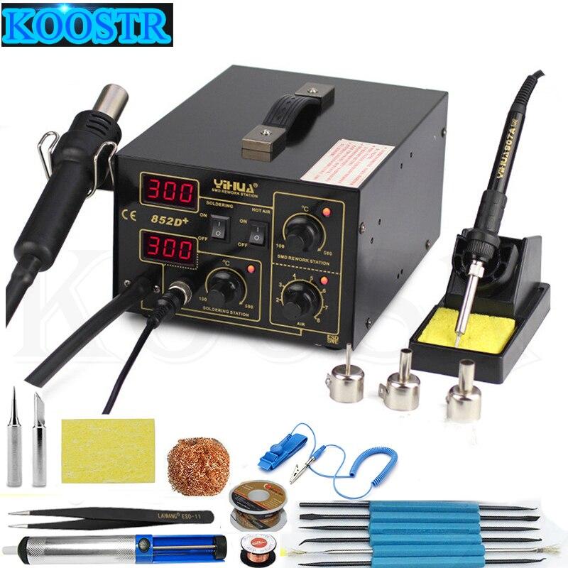 SMD Rework Station Pump Type Hot Air Gun Digital Soldering Iron YIHUA 852D+ 2 In1 SMD Hot Air Rework Solder Station