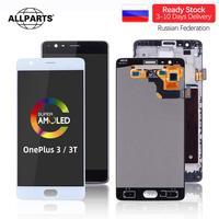 Originele 5.5 ''1080X1920 Voor Oneplus 3T Display Voor OnePlus3T Lcd Touch Screen Vergadering Lcd Vervanging onderdelen-in LCD's voor mobiele telefoons van Mobiele telefoons & telecommunicatie op