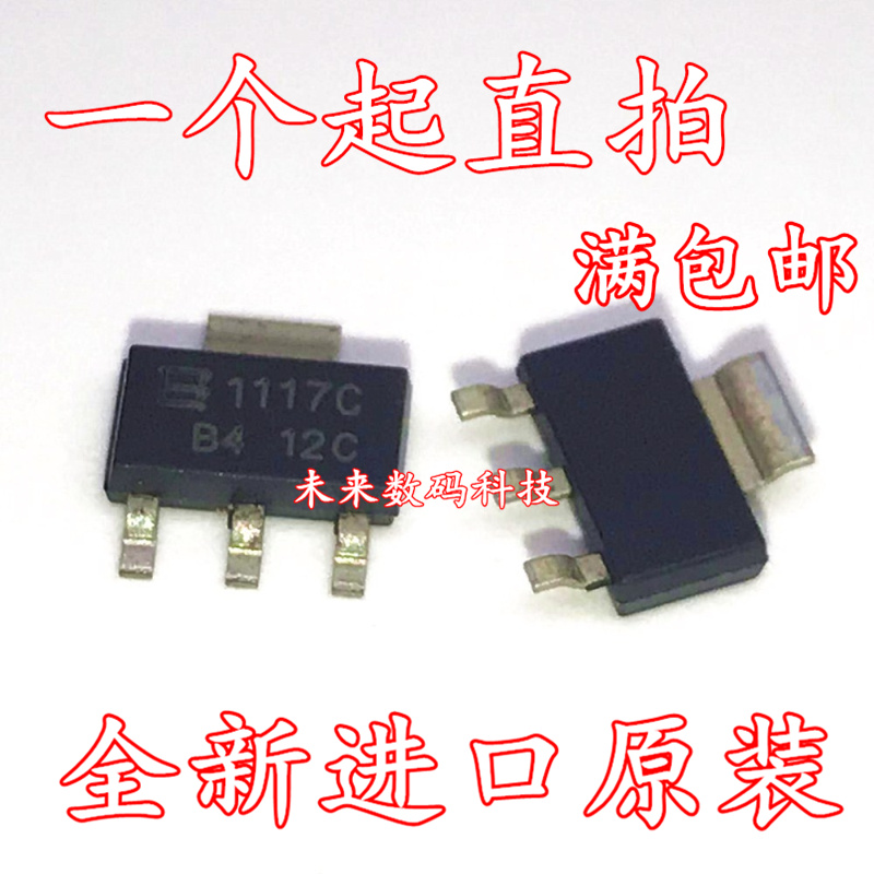 LM3940IMP-3.3 IC Reg Ldo 3.3V 1A SOT223