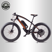 Love Freedom 21 speed Mountain Bike Electric Bicycle 48V 500W 13Ah 26X4.0 powerful electric Fat bike free delivery