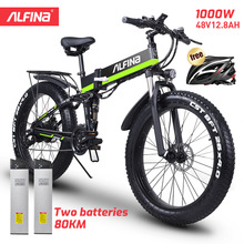 Electric-Bike 48V1000W Beach ALFINA FX-01 40km/H