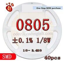 SMD 0805 ± 0.1% 1 2.87KΩ/8W 25PPM resistores de filme de Alta precisão 40 PÇS/LOTE