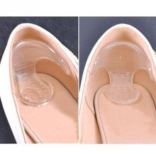 High Heels Grip Shoe Insoles Gel Pad Foot Care Arch Support