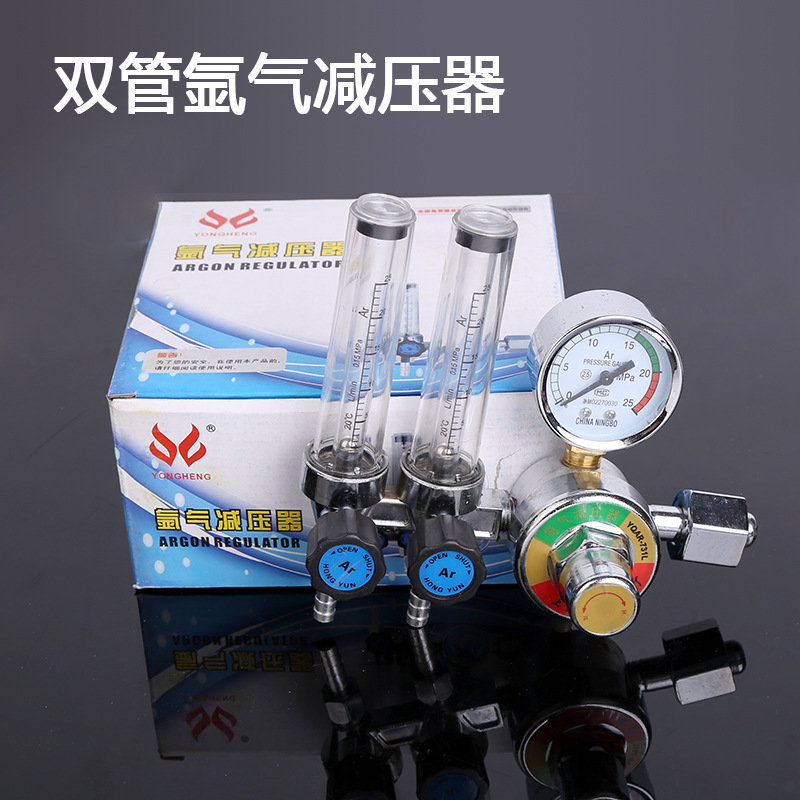 Shanghai NINTAUS Card Double-Argon Gas Regulator Argon Gas Valve Argon Pressure Reducer Double Flow Meter Decrement Gauge