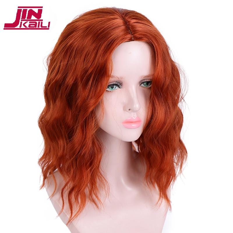 JINKAILI короткие волнистые синтетические парики оранжевого Боба для черных женщин афро-американские парики передний Рождественский парик те...
