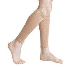 Стрейч Компрессионные носки с градуированным распределением колена высокие ортопедические носки твердое давление циркуляции носки стрейч икры поддержки носки
