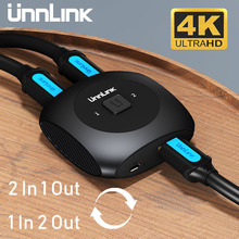 Unnlink HDMI Switch Splitter Bi directional AB Switcher 2X1/1X2 UHD4K Adapter for led tv mi box computer projector pc laptop ps4