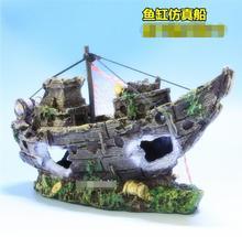 New Aquarium Fish Tank Landscaping Simulation Crafts Resin Ornaments Decorations Model and Shrimp Dodge Cave