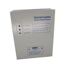 12V 5A универсальный источник питания для двери Система контроля доступа с резервным интерфейс батареи