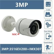 Integrate MIC Sony IMX307+3516EV200 Audio IP Bullet Camera Low illumination 3MP 2304*1296 CMS XMEYE ONVIF P2P Mobile RTSP