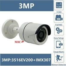 รวมไมโครโฟนSony IMX307 + 3516EV200 IP Bulletกล้องความสว่างต่ำ 3MP 2304*1296 ซม.XMEYE ONVIF P2P mobile RTSP