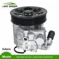 New Power Steering Pump For Subaru Impreza 2008 2009 2010 2011 34430 FG020 34430FG020