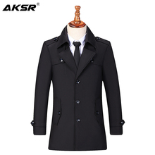 Windbreaker Men's Autumn New Products Long Section of The Young Men's Casual Jacket Slim Cardigan
