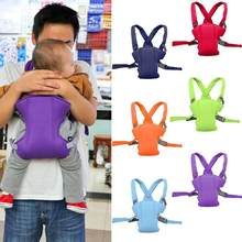 Adjustable Widen & Thicken Cushion Baby Carriers Breathable Hipseat Sling Infant Backpack V-type Shoulder Straps Baby Carrier(China)