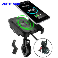 ACCNIC 7.5W و 10W اللاسلكية شاحن دراجة نارية حامل هاتف خلوي حامل ل فون 8 X XR XS ماكس لسامسونج s10 + S10E S9 + (لا USB)