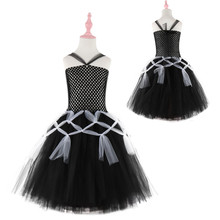 New Girls Party Dress  Breast-wrapped Dress Sleeveless Mesh Gauze Princess Ball Gown Dress Halloween Show Evening Girl Dresses new pattern girl princess foreign trade sleeping princess show serve thick dress mesh