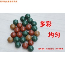 Clay-Ball Super-Hard of 11-Color Ceramic Instead 9-10-Mm