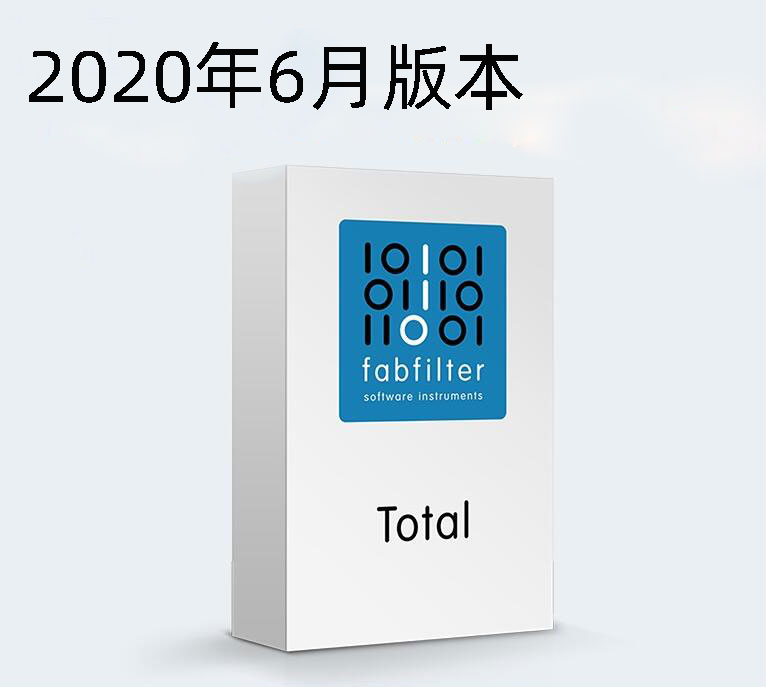FabFilter Total Bundle 2020.6 肥波最新全插件套装