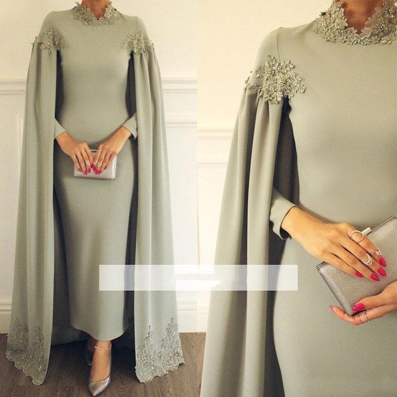 Modest High Neck Sheath Arabic Evening Dresses Mother Of Bride Groom Dresses Formal Occasion Muslim Ankle Length Arabic Vestidos