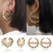 Large Hoop Earrings for Women Girl Hollow Letter Baby Girl Bamboo Circle Earrings Chic Trendy Party Jewelry Accessories Gift