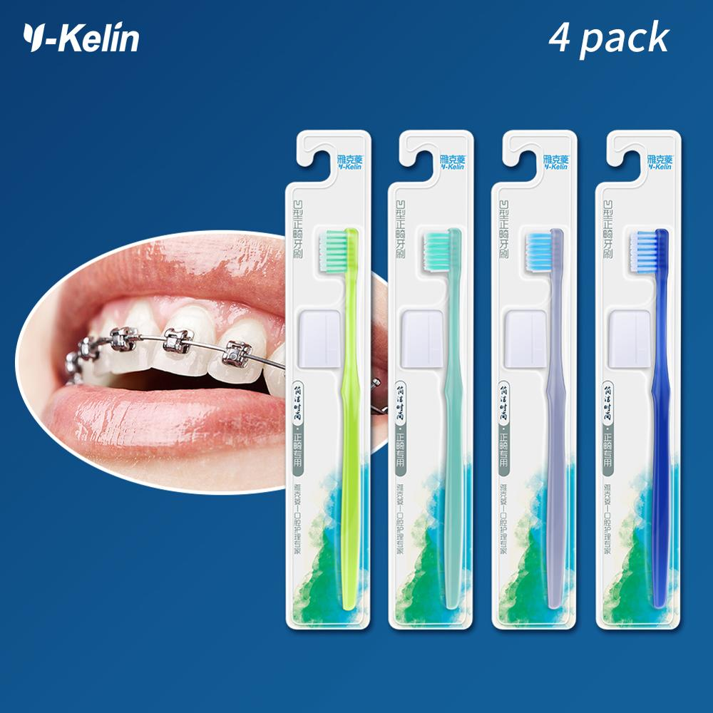 2018 New Arrival Y-kelin U-shaped Orthodontic Toothbrush Soft Bristle orthodontia teeth brush brace toothbrush small head image
