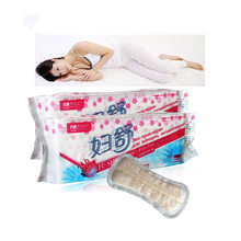 2 packs=20 pieces Fu Shu Herbal Female medical panty liner woman sanitary napkin sanitary pads anti-bacteria Gynecological pads 2pcs 1 pack adult diaper anion sanitary napkin anion hygienic pads for women napkin sanitary tampons kill bacteria anion pants
