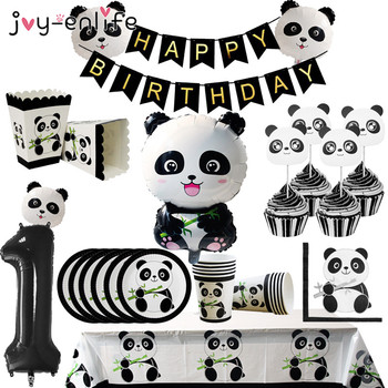 Cartoon Panda Theme Birthday Party Decorations Kids Disposable Tableware Set Plate Napkins Cup Ballon Baby Shower Party Supplies space party theme disposable tableware paper cups napkins tablecloths birthday decorations for children party supplies