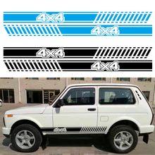 2 pçs carro longo lado listras adesivo filme de vinil auto diy decalques para 4x4 automóveis decoração carro tuning acessórios