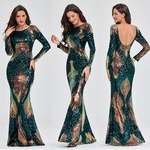 Женское вечернее платье русалка длинное цвета шампанского с