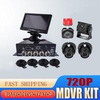 HD 720p 1080p 4ch cctv auto dvr kit H.264 mit 4 kamera mdvr unterstützung 3G 4G GPS WiFi dvr kit