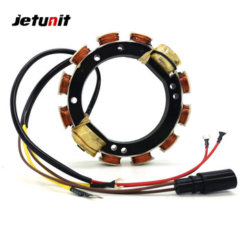 JETUNIT Outboard Parts Stator Assy 9amp For Johnson Evinrude 120hp-140hp 763769 583410 173-3410