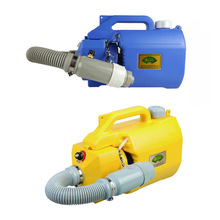Portable 110V/220V Electric ULV Sprayer Mosquito Fogging Machine Intelligent Ultra Low Capacity Fogger with CE for mosquito Pest