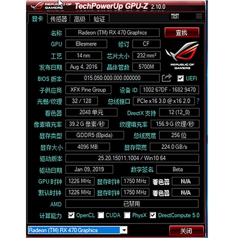 Original XFX RX 470 4GB Graphics Cards AMD Radeon RX470 4GB Screen Video Cards GPU PUBG Computer Video Game Map Not Mining 6