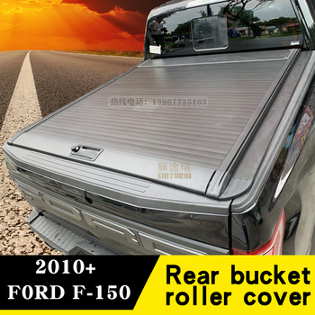 Ford Raptor F-150 pickup modified manual roller blinds FORD f150 rear cover sliding flat cover 5.5 5.8 6.5 [2010-2020]