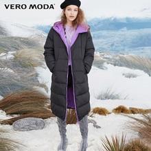 jaqueta Vero grosso 318412545