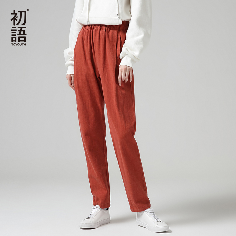 Toyouth Straight Pants Female 2019 Autumn New Solid Color Elastic Waist Loose Casual Pants Black Trousers