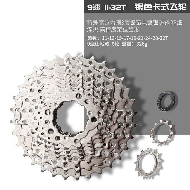 MTB Bicycle Freewheel 8S/9S/10S/11S/12S Mountain Bike Cycling Cassette Flywheel Sprocket Change Gear 11-32T 36T 42T 46T