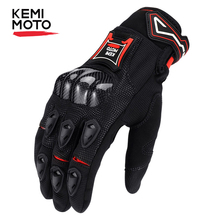 KEMiMOTO Corbon fibre cuir moto gants écran tactile cyclisme protection moto Luvas VTT Guantes hommes femmes