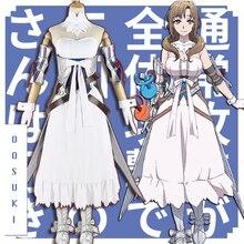 Anime Tsuujou Kougeki Ga Zentai Kougeki De Ni kai Kougeki No Okaasan Wa Suki Desu Ka Cosplay Costumes Oosuki Mamako Costume