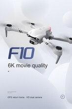 2021 nova f10 quadcopter com 6k hd grande angular câmera gps 5g wifi fpv real-tempo de transmissão rc distância 2km profissional zangão