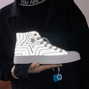 Men's reflective flat shoes Ne